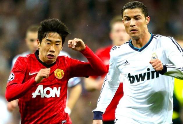 Shinji Kagawa and Cristiano Ronaldo